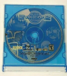 Evolution 2 for Sega Dreamcast / Disc Only / Tested / Rare