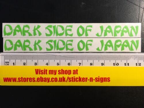 2x Green Dark Side Of Japan Stickers 150mmX12mm Kawasaki Yamaha Sticker MT-07