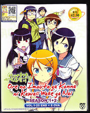 * OREIMO: MY LITTLE SISTER CAN'T BE THIS CUTE SEASONS 1 & 2 *ENG SUBS*ANIME DVD*