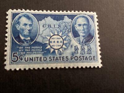 1942 5/¢ China Resistance Scott #906 US Postage Stamp