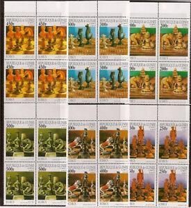 GUINEA 1997 SPORT CHESS HORSE BLOCK OF 4 SC # 1409A-1409F MNH