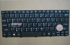 Original keyboard for Packard Bell PAV80 US layout Chinese 2367#