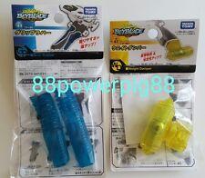 Takara Tomy Beyblade Burst B-43 Grip Rubber & B-47 Weight Damper US Seller