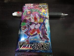 Pokemon Card S1a Vmax Rising Booster 1 Pack Sword Shield Japanese Ebay