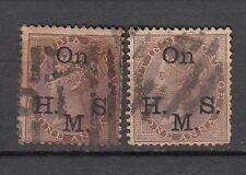 British India 1856 East India OHMS One Anna 2 Different Stamps