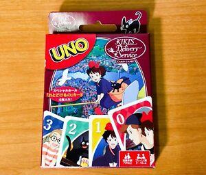 UNO-Majo-no-Takkyubun-Ghibli-Kiki-039-s-Delivery-Service-Card-Game-ENSKY-Japan