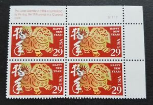 USA-1994-Zodiac-Series-Lunar-Year-of-the-Dog-1v-x-B4-Stamps-T-R-Corner-Margins