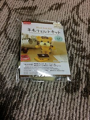 Daiso Japan needle felting animal kit Tiger Wool Felt from Japan Free shipping