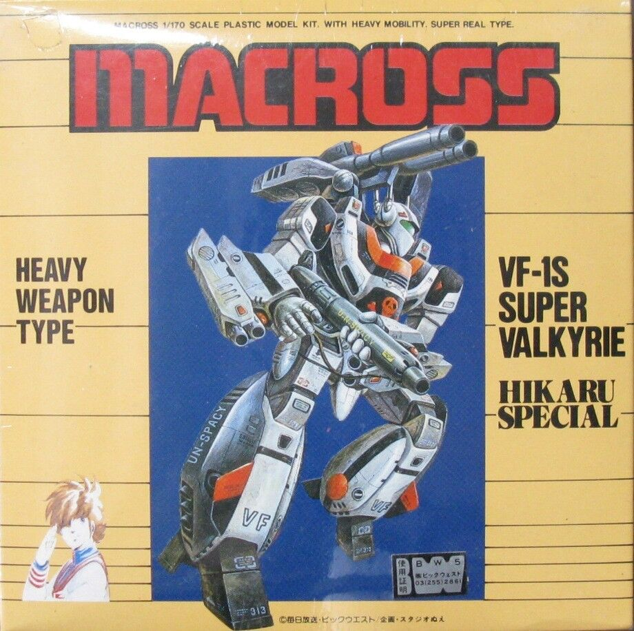 ARII 1 170 Macross Heavy Weapon Weapon Weapon Type VF-1S Super Valkyrie Hikaru Special Plastic 6f1f74