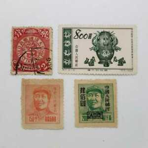 China 4v old stamps with 1898 2 cent dragon used BN369