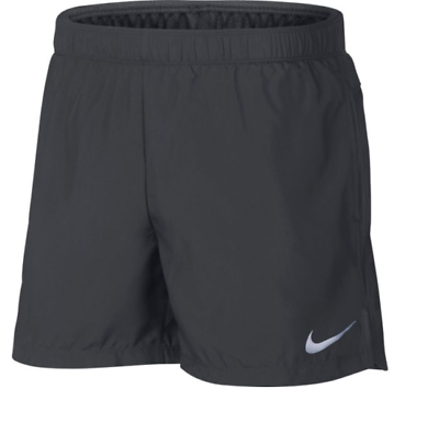 Clothing, Shoes & Accessories Able New Nike Running Dri-fit Men's Size 2xl Distance Running Shorts 695440 064 Gray Activewear Bottoms