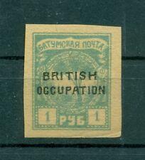 Batoum - Batum 1919 - Y & T  n. 10 -  Occupation britannique