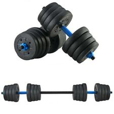 Dumbbell Set-Max Load 441Lbs Pair of DOYCE Adjustable Squat Rack Barbell Free Bench Press Portable Dumbbell Rack,Bench Press Stands Gym//Home Gym Portable Dumbbell Racks Stands,Shipping from US