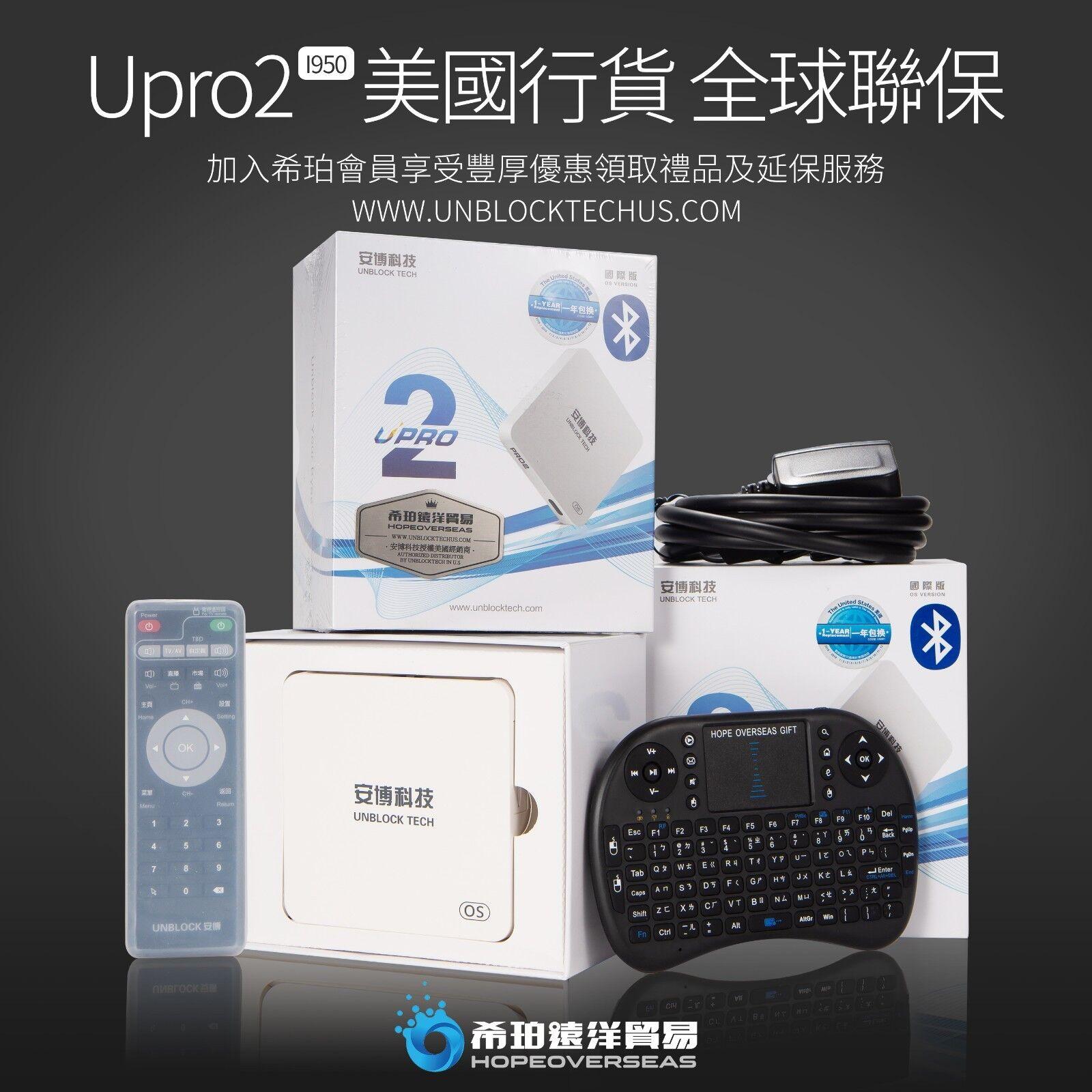 s-l1600 安博盒子六代 希珀遠洋美国行货 Unblock Tech Hopeoverseas UPRO2 UBOX6 OS ver I950 Gen6 TV Box