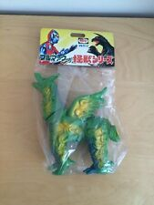 Dodongo Ultraman B-club Bullmark Figure Reissue Godzilla Vinyl