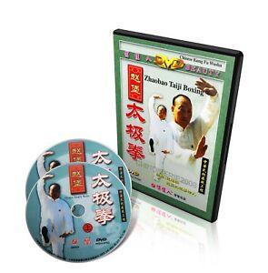 Zhaobao-Tai-Chi-Boxing-Taijiquan-I-II-III-by-Wang-Haizhou-2DVDs