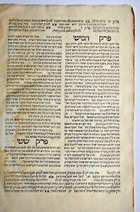 1509-Post-incunabula-Constantinople-antique-judaica-Hebrew-034-NICE