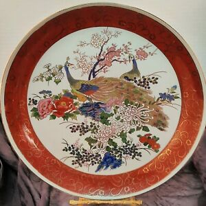 "Vintage Satsuma Japanese 10.25"" Peacock Plate- Gold Accents, Excellent Condition"