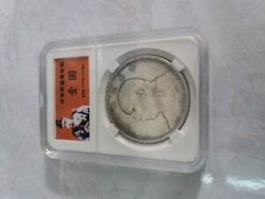 China-Old-Coin-1