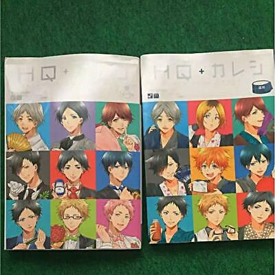 Anthology comic 2books HQ Kareshi Onsen Haikyuu! Wedding Japan
