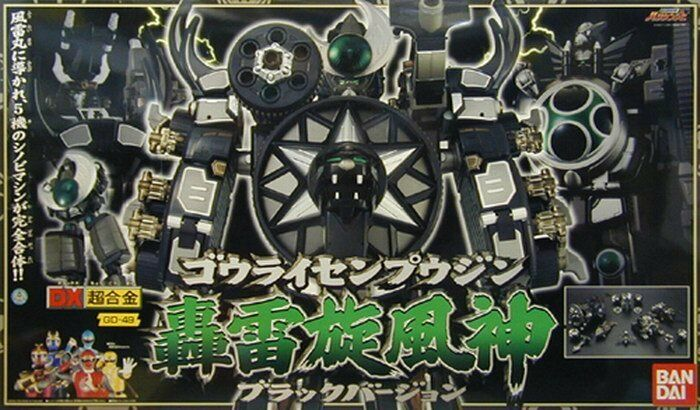 Power Rangers NINJA Storm DX Thouderstorm Megazord RARE