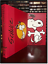 Celebrating-Snoopy-by-Charles-M-Schulz-HUGE-Sealed-Deluxe-Slipcase-Gift-Edition miniature 1
