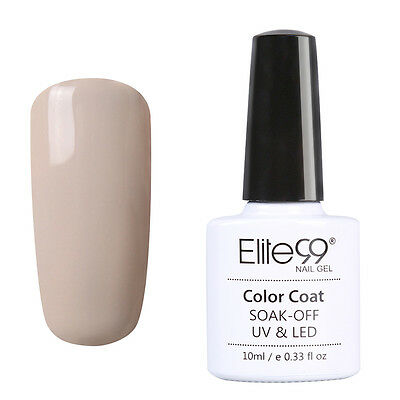 Elite99 UV LED Nude Color Series Soak Off Gel Nail Polish Varnish Manicure 10ML