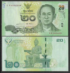 THAILAND-2016-20-BAHT-KING-BANKNOTE-UNCIRCULATED-CFU