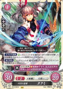 Fire Emblem 0 Cipher Fates Trading Card Game TCG B15-059N Leo Leon