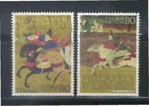 JAPAN-2002-PHILATELIC-WEEK-PAINTING-FOR-YEAR-OF-HORSE-COMP-SET-2-STAMPS-USED