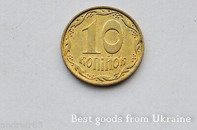 10 UKRAINE COINS UKRAINIAN OLD KOPIYKA KOPIYKY KOPIYOK COLLECTIBLE COINS
