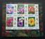 SJ-Malaysia-Garden-Flowers-New-Definitive-Kelantan-Sultan-2018-ms-MNH-Imperf thumbnail 1