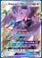 POKEMON-TCGO-ONLINE-GX-CARDS-DIGITAL-CARDS-NOT-REAL-CARTE-NON-VERE-LEGGI Indexbild 22