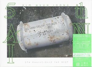 KIM-HYUN-JOONG-5TH-ANNIVERSARY-THE-BEST-JAPAN-CD-DVD-Type-B-Ltd-Ed-K81
