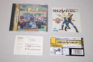 F1 Live Information Japan Sega Saturn game
