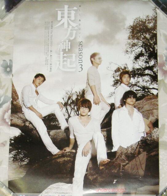 TOHOSHINKI TVXQ All About Season 3 Taiwan Promo Poster
