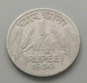 India-1-4-rupee-1950-dh277