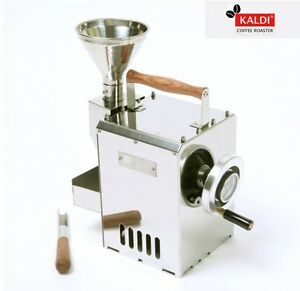 KALDI-Coffee-Bean-Roaster-Hand-Operated-for-Home-amp-Small-cafe-DIY-Stainless-Drum