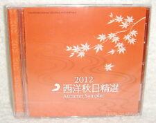 Scream /Usher Body and Soul /Toni Bennett with Amy Winehouse Taiwan Promo CD