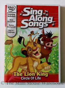 Details about Disney Karaoke Sing Along DVD The Lion King Aladdin Etc   English French Spanish