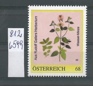 Österreich PM personalisierte Marke Rudolf GALLERS Herbarium 66 ** - St. Pölten, Österreich - Käufer haben das Recht innerhalb von 10 Tagen den gekauften Artikel zurückzusenden. Die Kosten für die Rücksendung trägt der Käufer. - St. Pölten, Österreich