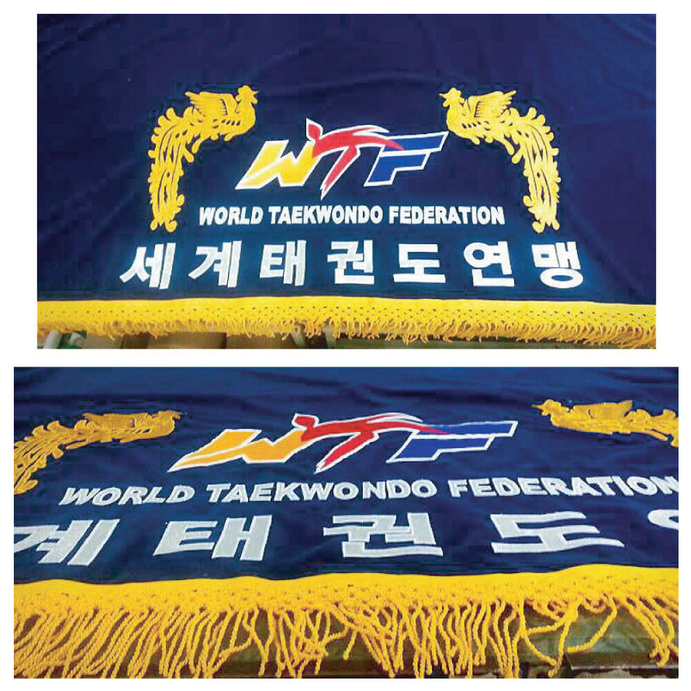 new photos 97a08 bead8 WTF World TaeKwonDo Federation Evaluation Table Cloth Flag Korea Best TKD  nrncsu8370-Uniforms   Gis