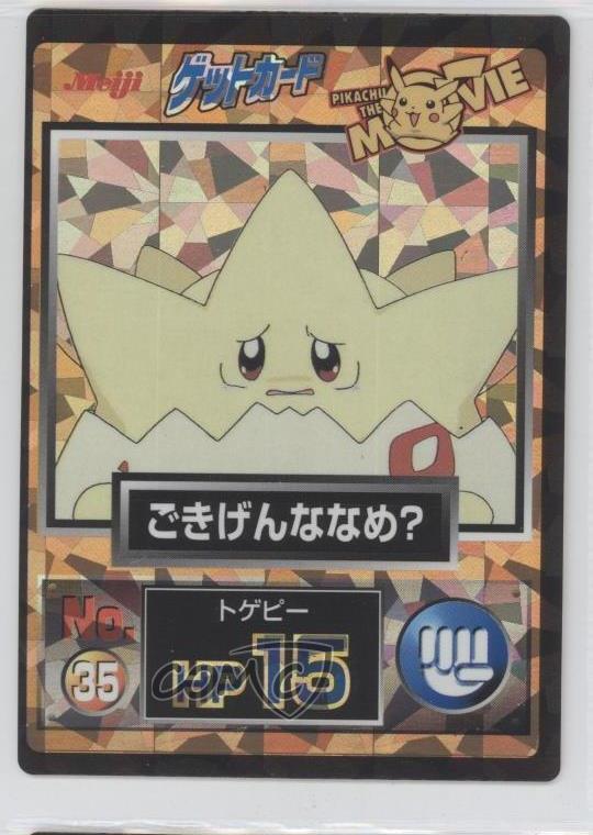 1997 1997-2001 Pokemon Meiji Promos Togepi Card 0a9