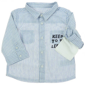 Vertbaudet-chemise-garcon1-an