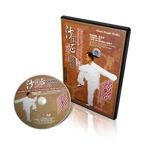 Hsing-I-Bagua-Essential-Xingyi-Mixture-Boxing-and-Xingyi-Eight-form-Boxing-DVD