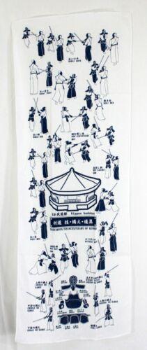 Tenugui お手拭 Kendo Handtuch Japanese Import Live Japan