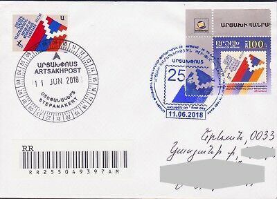 Tireless 25th Anniv First Stamps 1993-2018 Artsakh Karabakh Fdc To Armenia Flag R18001 We Have Won Praise From Customers Stamps Armenia