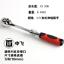"Handle Socket Wrench 1//2/"" 3//8/"" 1//4/"" Drive Extending Telescopic Shaft Ratchet"
