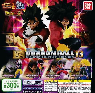 BANDAI HG Dragon Ball super 05 Horror cell game Gashapon 4set mini figure toys