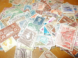 250-Pre-1970-COMMONWEALTH-STAMPS-ONLY-99P-START